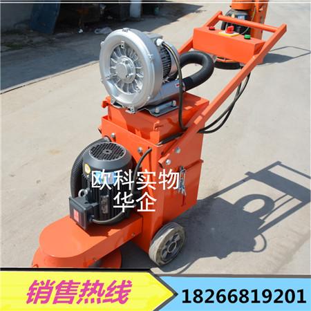 无尘式环氧去除翻新机 固化剂地坪研磨机 水泥地面找平机