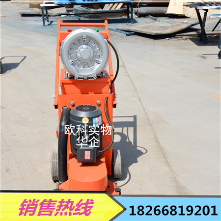 混凝土表面打磨机电动无尘磨地机自吸尘式磨平机