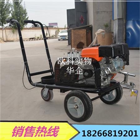 手推式冷喷道路划线机 水泥地面小型常温画线机 小型汽油喷线机