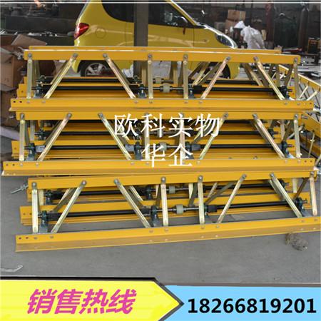 水泥框架式摊铺机 起拱混凝土振动梁 修路用振平机