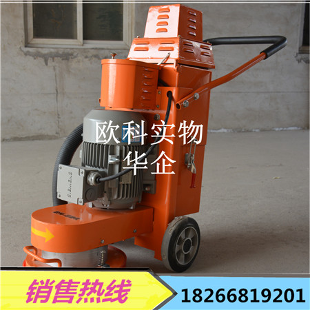 水泥素地研磨机 水磨石地面电动打磨机混泥土磨平机
