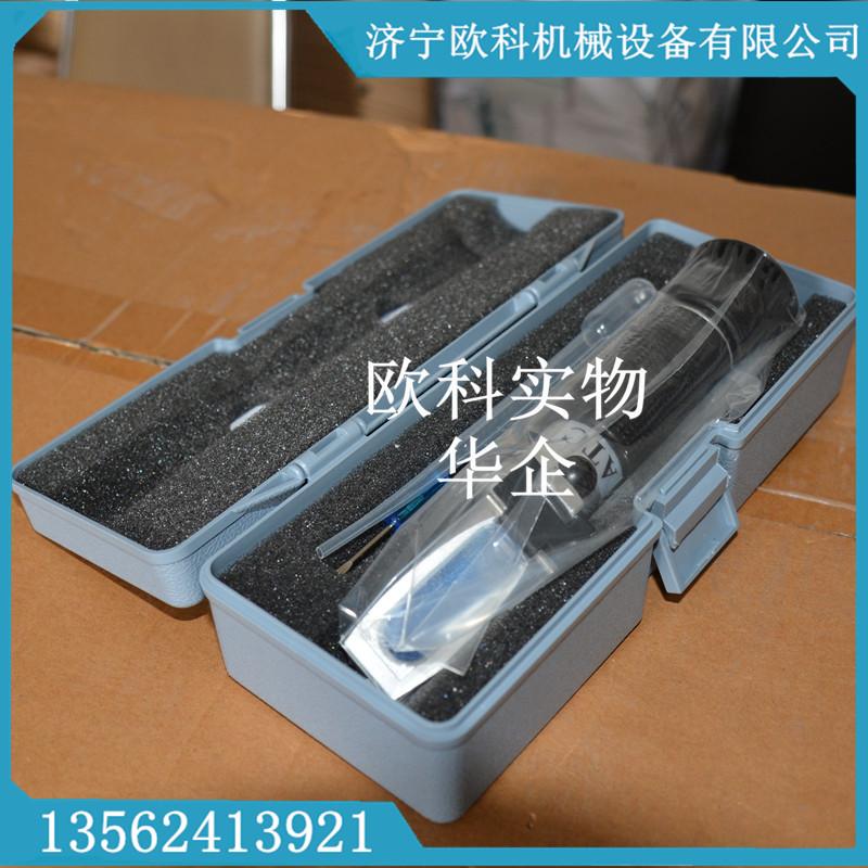 乳化油浓度计检测折射仪 0-15% 乳化液折射仪