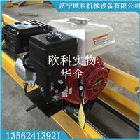 汽油/电机动力混凝土振动梁 大型停车厂房地面刮平机