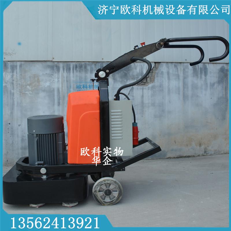 12磨头干湿两用地面抛光机 7.5KW打磨机多功能一体机