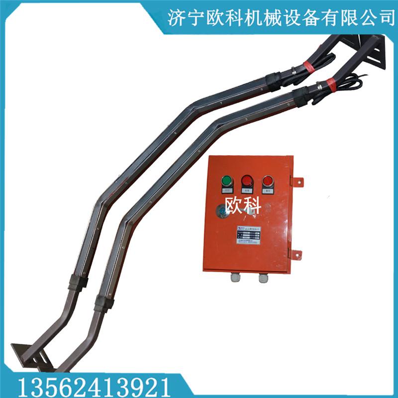 传送皮带撕裂检测仪 欧科ZL-B输送带防撕裂开关