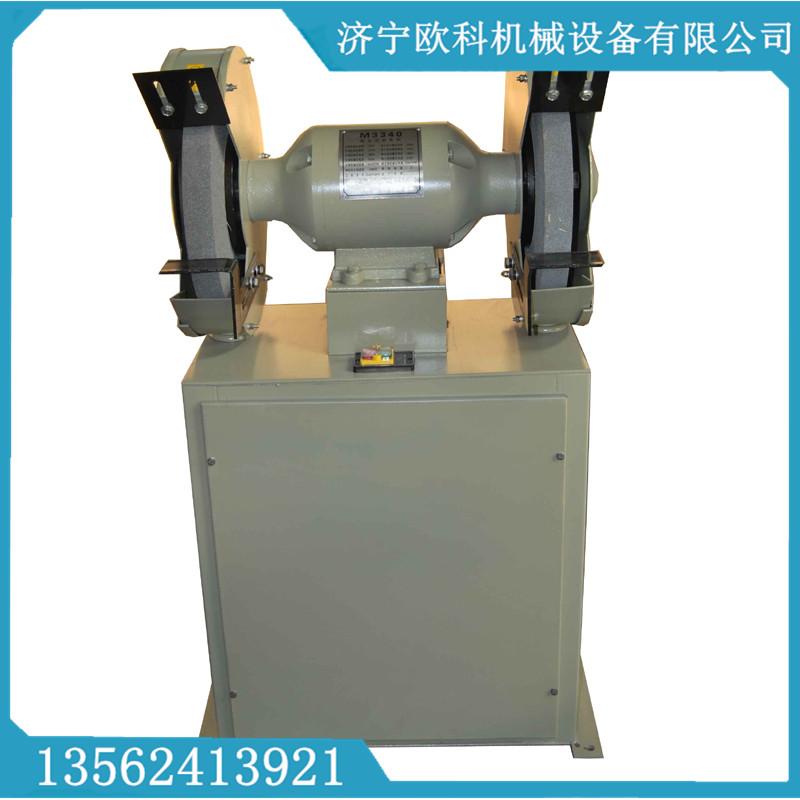 欧科M3325除尘式砂轮机 M33系列除尘式砂轮机