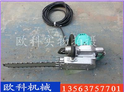 电动金刚石链锯型号 气动金刚石链锯