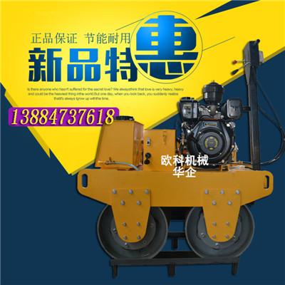 小型汽油双轮压路机压土双轮压路机回填土压实机