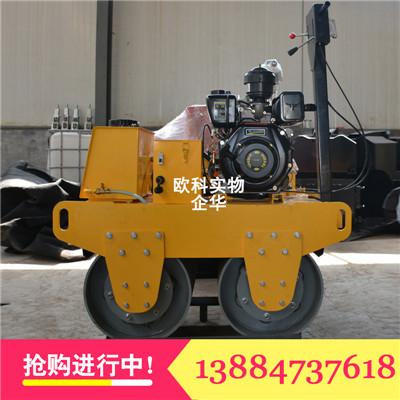 单钢轮小型柴油压路机光轮柴油压路机价格