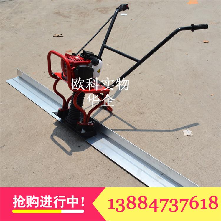 3米混凝土振平尺便携式汽油振平尺手扶式刮平尺