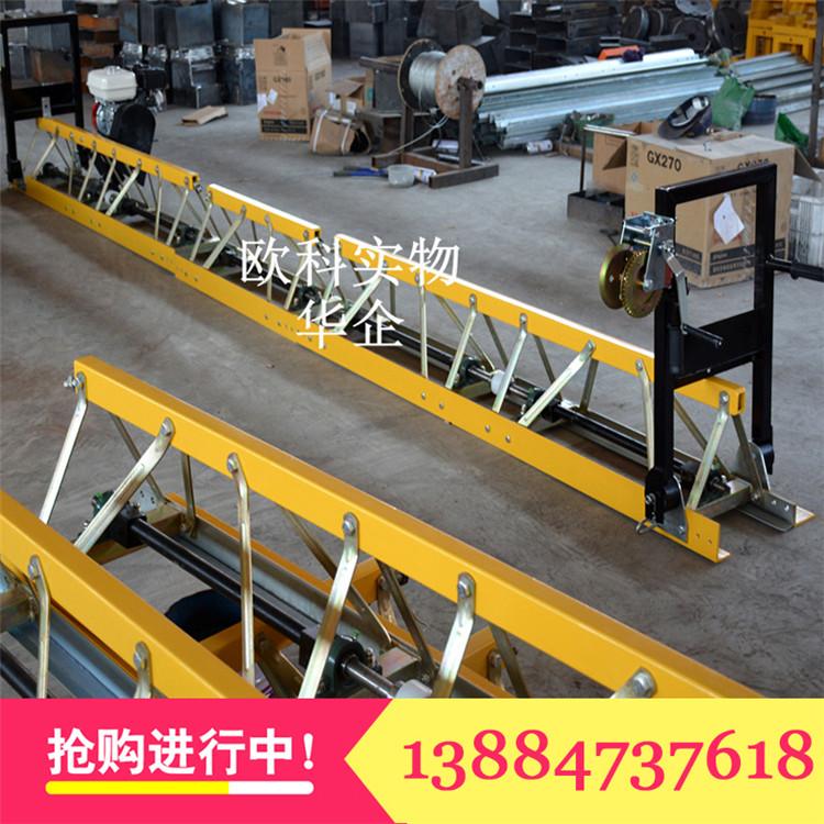 水泥框架式摊铺机工程建筑路面压制平整机