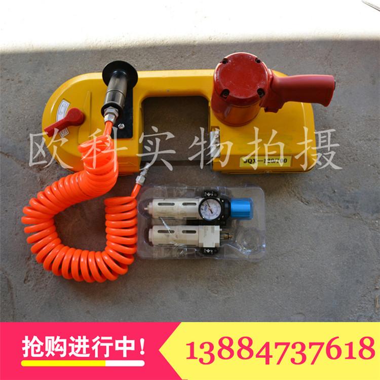 气动钢管切割锯管道切割锯冷切割气动带锯