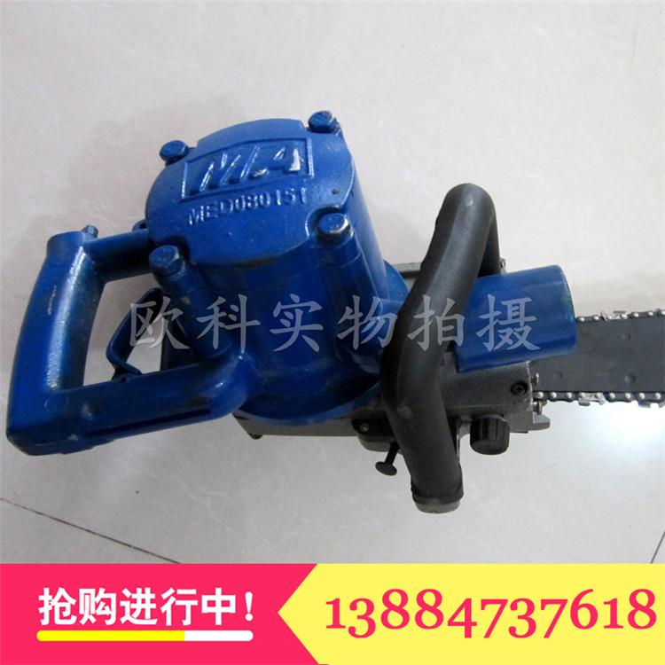 风动混凝土链锯便携式风动链锯锯煤链条价格
