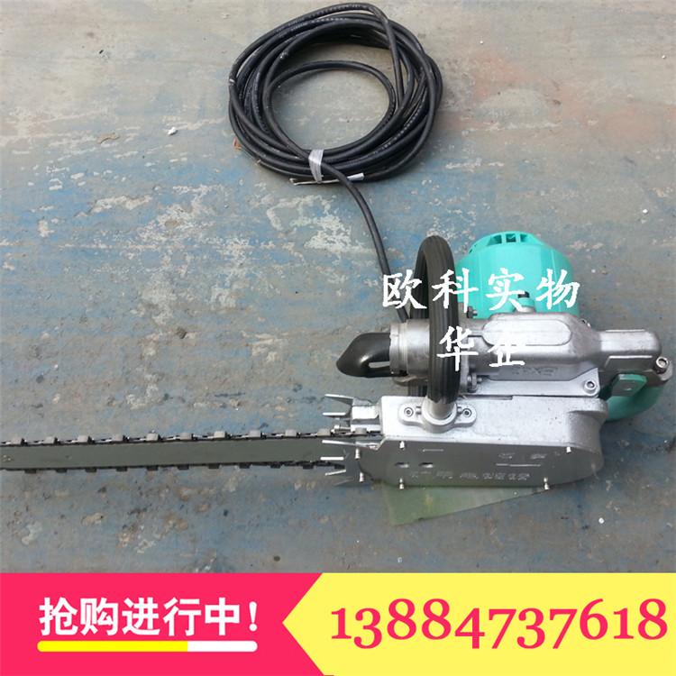 安全电动金刚石链锯切煤用电动金刚石链锯
