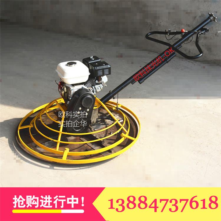 混凝土水泥抹平机5.5马力汽油抹光机