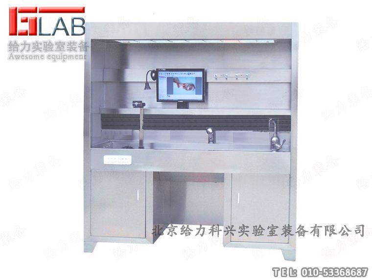 多功能不锈钢病理实验室台通风摄影功能齐全病理设备医用病理科取材台