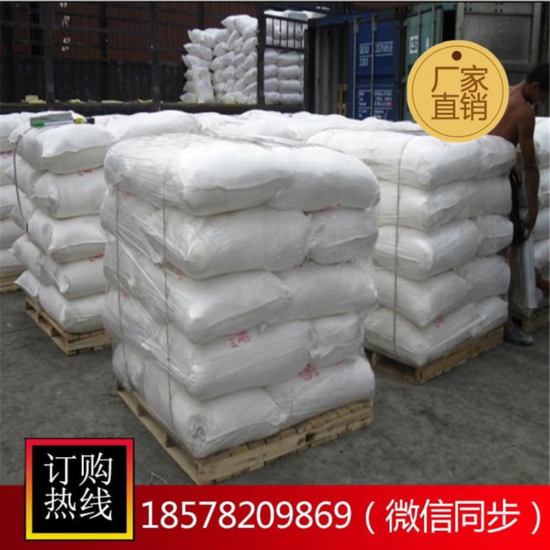 一甲胺盐酸盐 99% [正常产品]593-51-1工业级