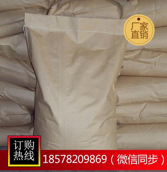 DL-酒石酸 99% [无水]133-37-9食品级