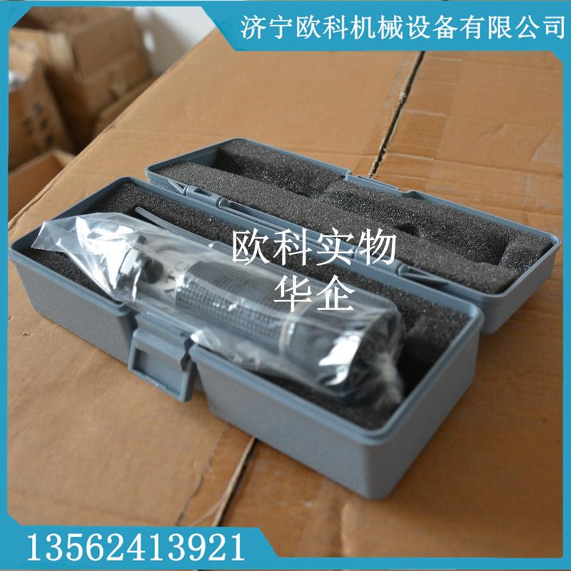 矿用工业用乳化液浓度计 手拿式乳化液浓度计