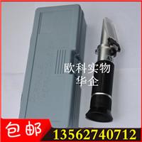 浓度测试仪手柄0-15%乳化液浓度计