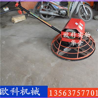电动抹光机路面抹光机水泥地面抹光机