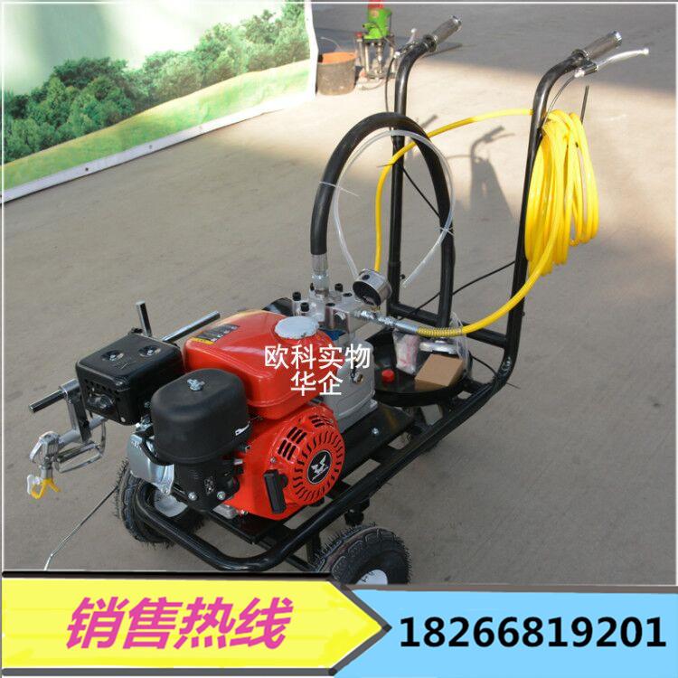 大功率汽油型画线车小型汽油路面标线机自行式小型手推划线机