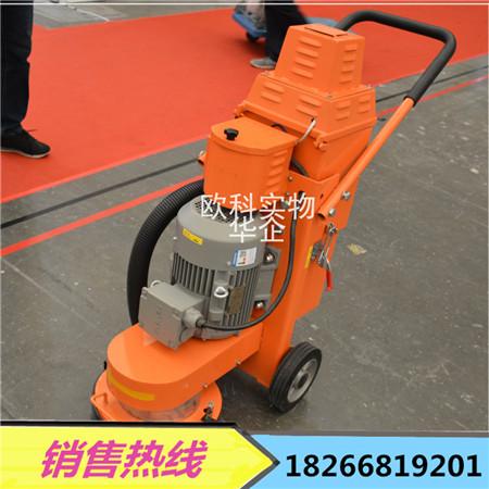 金刚砂打磨磨地机电动水泥地面研磨机石材打磨设备