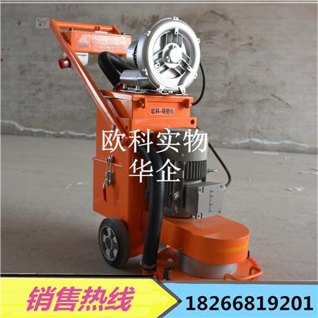 无尘找平打磨机电动水磨石机固化剂地坪磨地机