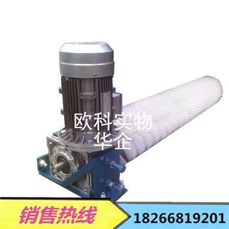 耐用旋转式清料机旋转式辊刷清料器电动毛刷清扫器