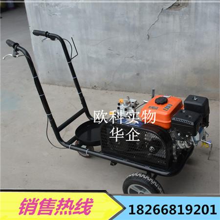小型冷漆隔膜泵标线机内燃式冷喷画线机无毛边道路画线机