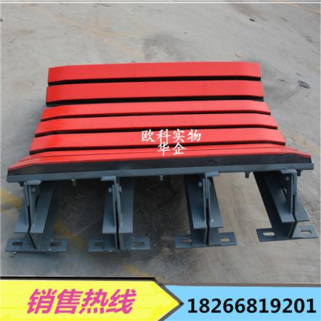 加重型阻燃缓冲床U型缓冲床可定制井下港口输送机缓冲条