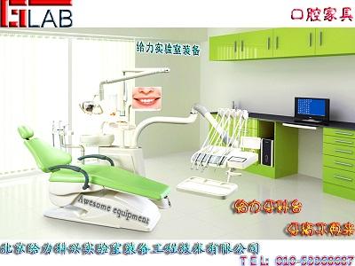 西藏自治�^新款牙科移�庸ぷ髋_�\室�柜�r格牙科工作�_口腔器材