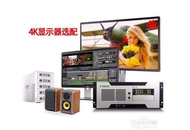厂家供货TC-STUDIO600非编系统EDIUS视频编辑工作站