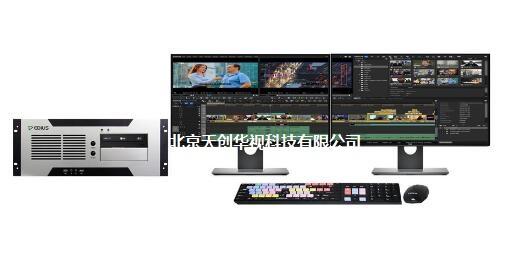 EDIUS非编系统工作站是用于视频文件编辑的非线性编辑工作站