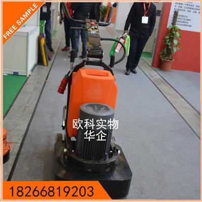 水泥固化地坪研磨机12头重型研磨机