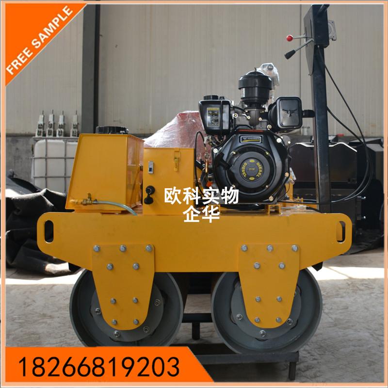 柴油手推式压路机双钢轮震动压路机