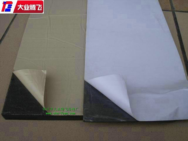 汽车配件海绵带胶衬垫