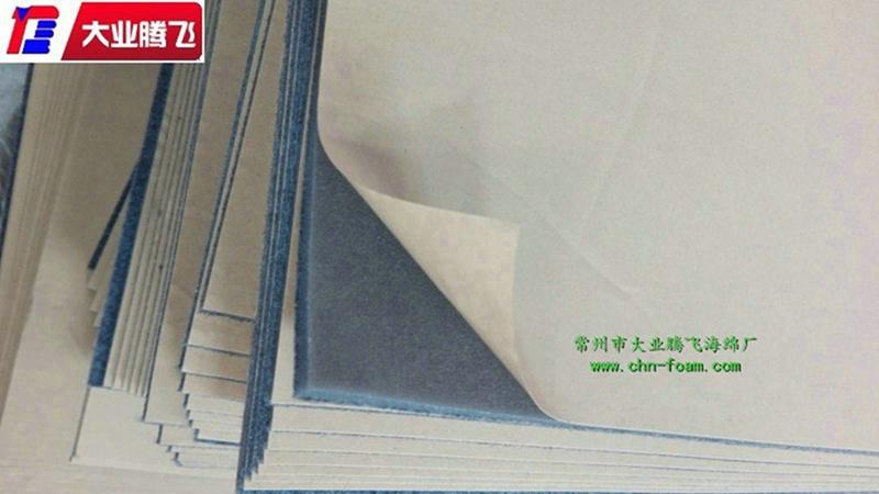 带胶复合海棉垫片