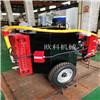 水泥砂浆灌缝机小型手推路面裂缝机