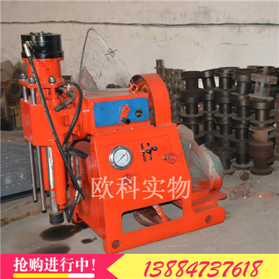 ZLJ工程注水钻孔机坑道钻机型号齐全探瓦斯坑道钻机