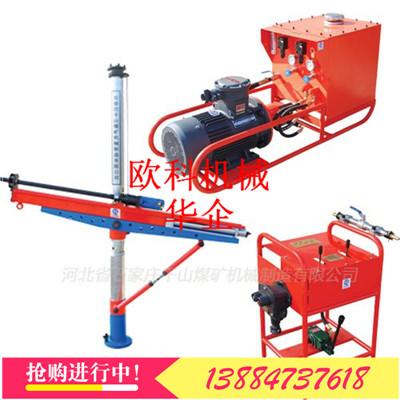 架柱钻机厂家ZYJ系列液压架柱钻机坚固耐用坑道钻机