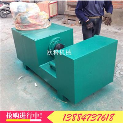 液压钢轨校直机卧式液压校直机矿用工字钢调整机