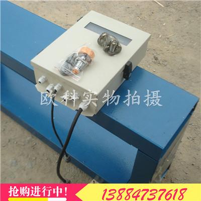 皮带机金属探测仪器洗煤厂金属探测仪器输送带金属探测仪