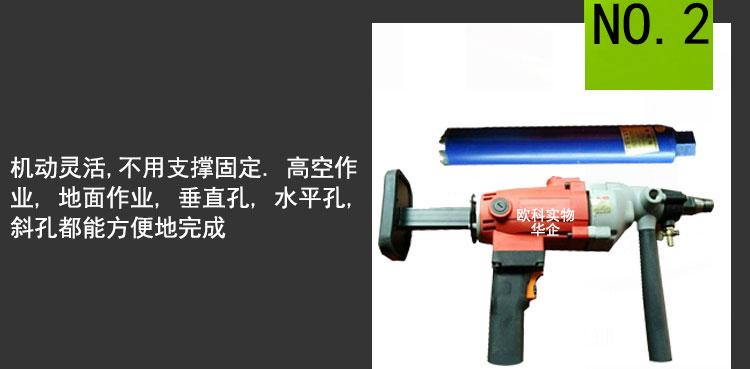 HZ-20取芯钻机液压取芯钻机便携式取芯钻机
