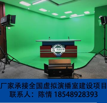 高清录课室建设校园演播室全套搭建提供虚拟抠像合成演播室设备