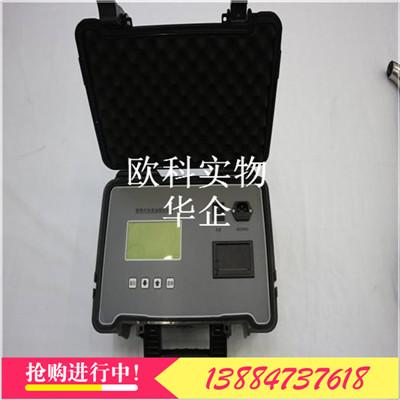 欧科便携式油烟检测器饮食业油烟检测仪器油烟快速检测仪