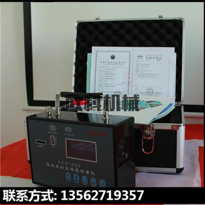 粉尘采样器检定装置矿用大流量粉尘采样器