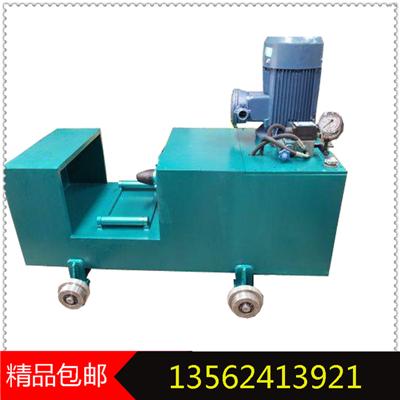矿用液压校直机YJZ-800液压校直机