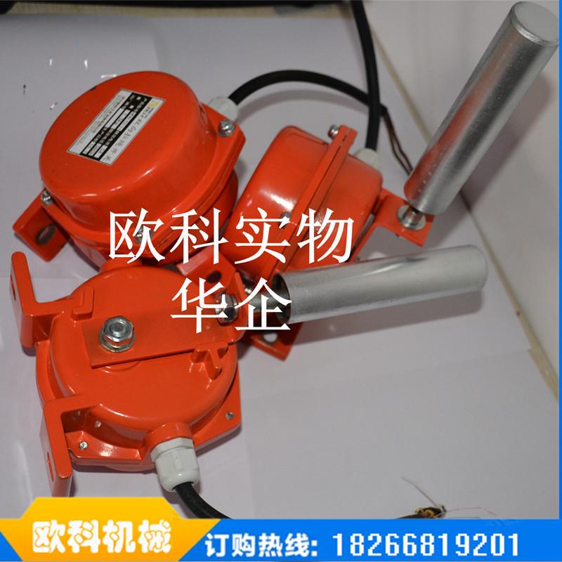 糖度检测器0-15%乳化液浓度计矿山机械乳化液浓度计