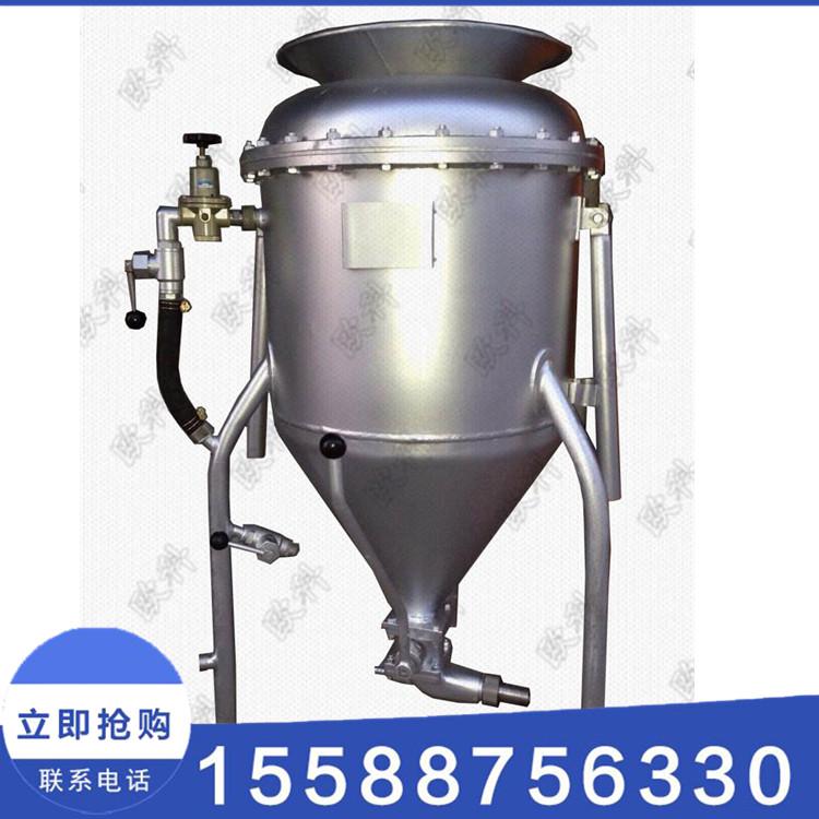 防爆风动装药器金属矿风动装药器